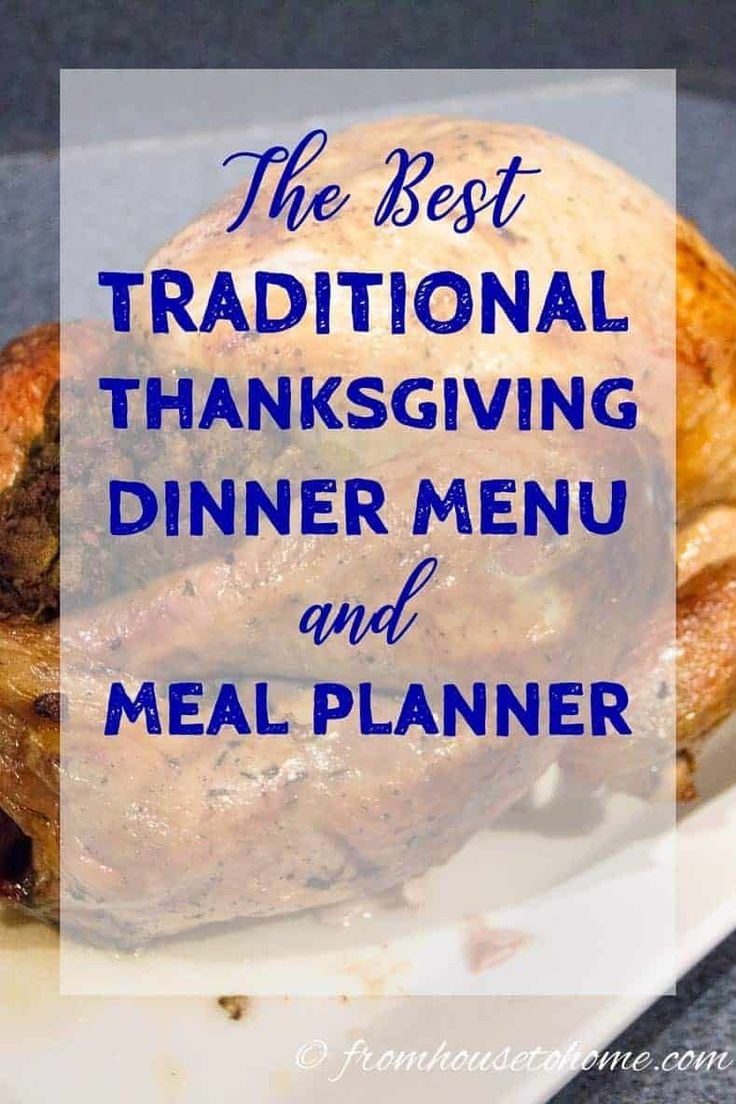 The Best Traditional Thanksgiving Dinner Menu and Meal Planner