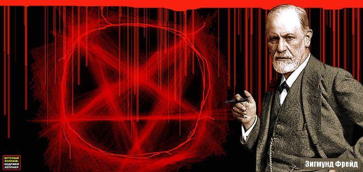 Считал себя Моисеем, но заключил договор с дьяволом: Зигмунд Фрейд хотел овладеть подземельем. Отец культуры смерти особенно популярен в США. Почему?