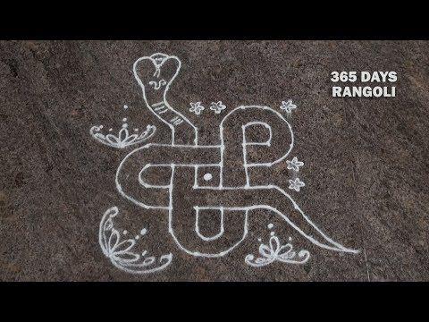 creative simple rangoli designs with 3 dots for beginners || kolam designs with dot || muggulu - YouTube