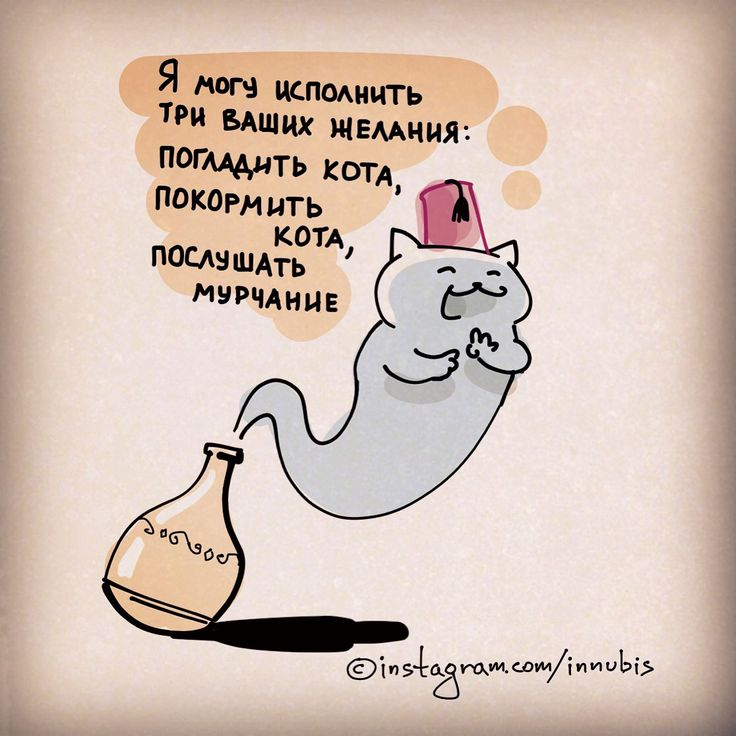 Http://komikaki.ru