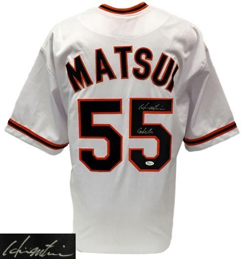 Hideki Matsui Signed Yomiuri Giants Baseball Jersey Inscribed Godzilla JSA