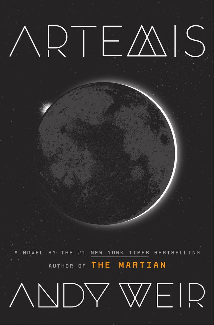 #CoverReveal Artemis by Andy Weir