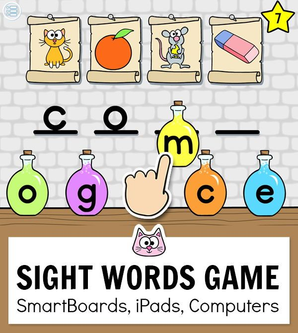 Sight Words Game – Word Work Game for SmartBoards, Tablets & Computers