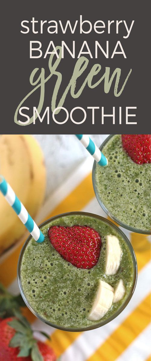 Looking for a healthy breakfast? Try this strawberry banana green smoothie recipe! It's dairy free and sweetened by dates. | honeyandbirch.com | green smoothie | healthy | energy | easy | perfect | best | spinach | diet