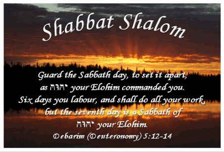 Best 25 Shabbat Shalom Ideas On Pinterest Sabbath