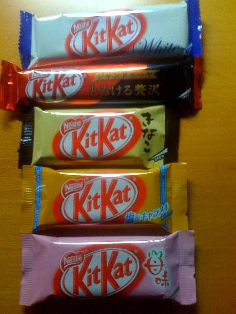 Japanese Kit Kat Bars!