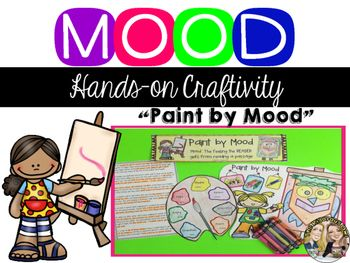 Here is a hands-on, creative way for students to practice determining the MOOD of a text. This craftivity is a perfect follow up activity to your lesson on finding the Mood in Literature! It can be used as a center, intervention, small group instruction, or whole class!