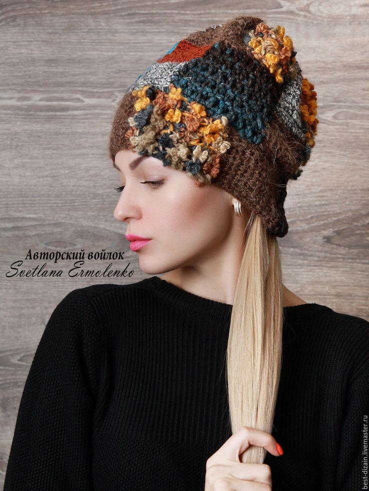 """Купить Вязаная шапочка """"Осень"""" - комбинированный, Вязание крючком, вязаная шапочка, шапочка, шапочка вязаная"""