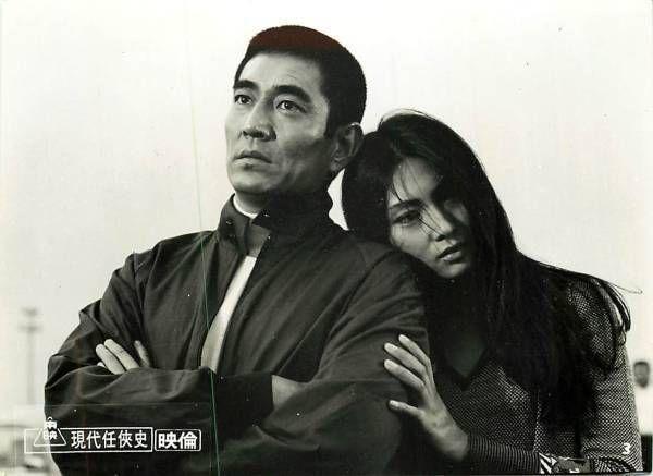 Takakura Ken & Meiko Kaji