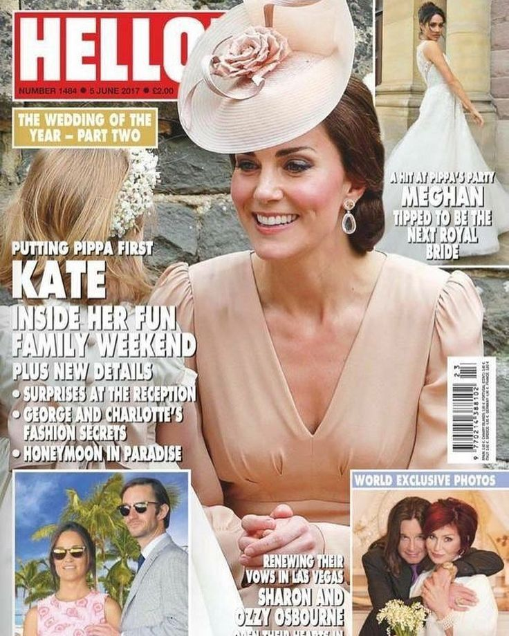 Catherine and Charlotte on the upcoming cover oh Hello UK for June 5, 2017 #royalfamily #katemiddleton #kate #catherine #katemiddletonstyle #katestyle #catherinestyle #duchess #duchesskate #dukeofcambridge #duchesscatherine #uk #hello #britain #british #britishroyal #britishroyals #wedding #charlotte #princesscharlotte #instaday #instalike #instagram #instagood #instadaily #royal #royals #royalty #royalfamily #followme  via ✨ @padgram ✨(http://dl.padgram.com)