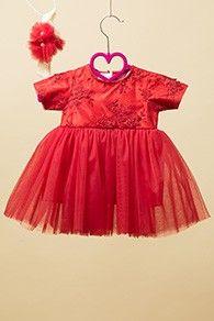 Rochie botez Little Red Dress, din dantela captusita cu saten si tulle.