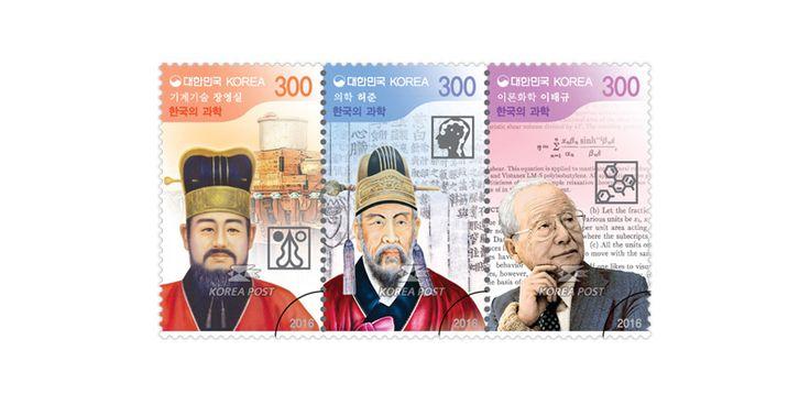 COLLECTORZPEDIA Science in Korea 2