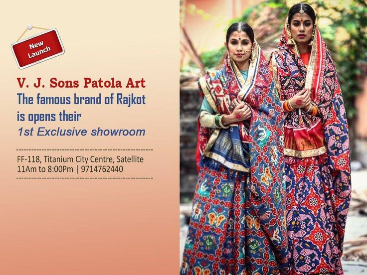 Rajkot's famous VJ Sons | Now in Ahmedabad | 9714762440 Address- FF-118, Titanium City Centre,Nr.Sachin Tower,100Ft Anandnagar Road Satellite, Ahemedabad. Time- 11Am to 8:00Pm Call- 9714762440  #Fashion #Clothing #Saree #Sale #PatolaSarees #Dupattas #Shawls #ChaniyaCholis #DressMaterials #VJSONSPATOLAART #CityShorAhmedabad