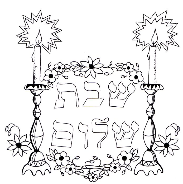 Shabbat Coloring Pages