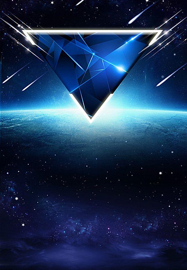 スター スペース ライト 夜 背景 宇宙 壁紙 テクノロジー 壁紙 かっこいい壁紙