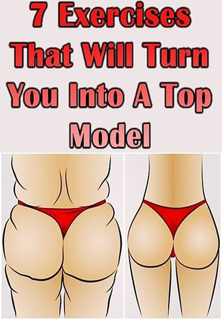 7 Exercises That Will Turn You Into A Top Model