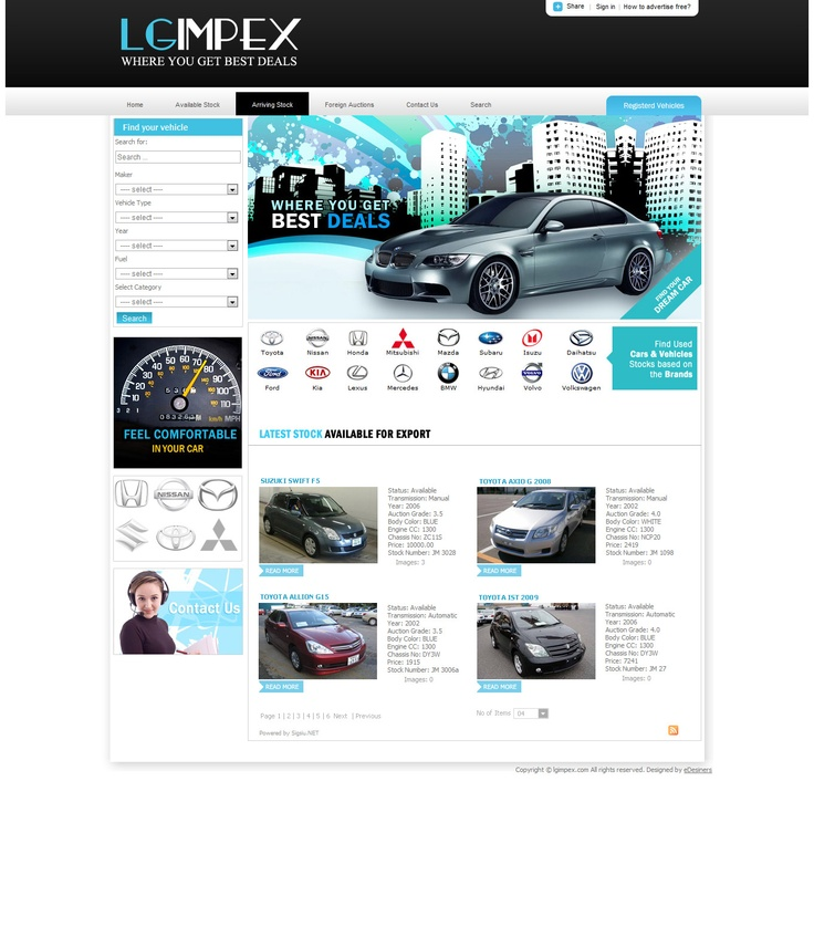 LGIMPEX, Product Showcase, Car Poral done by eDesigners...