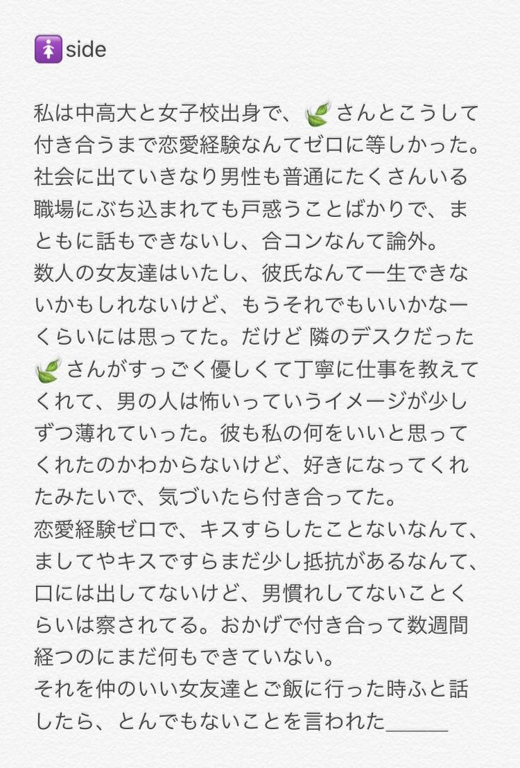 不死 川 実 弥 夢 小説 タグ【不死川実弥】での検索結果(二次元)