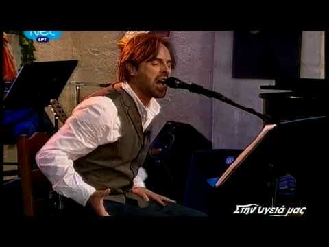 ▶ ''MANA MOU ELLAS'', Vasilis Lekkas - YouTube