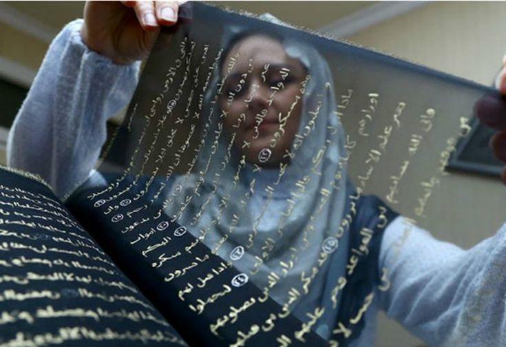 Al Quran Bertinta Emas di Atas Kain Sutra Karya Seniman Wanita Ini Begitu Indah