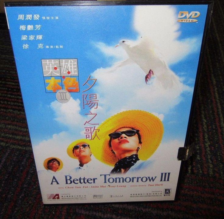 A BETTER TOMORROW III DVD MOVIE, REGION 2, CHOW YUN-FAT RUNTIME 130 MIN. EUC