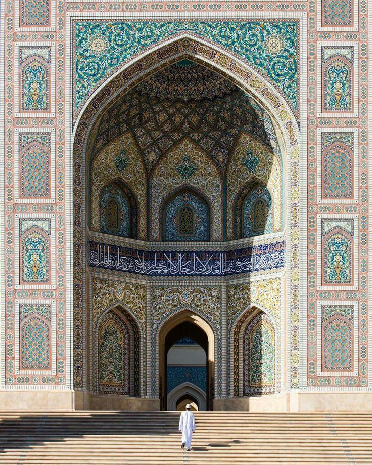 Sultan Qaboos Mosque, Sohar, Oman