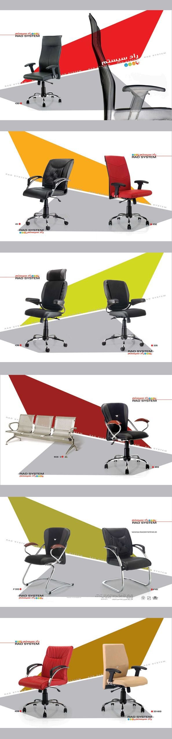 Office Furniture Shop Equipment RADSYSTEM #catalogue #design #graphic