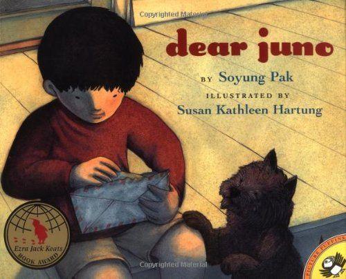 Dear Juno (2001)