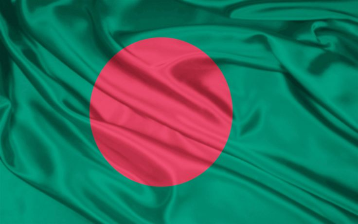 Bangladesh Flag wallpapers | Bangladesh Flag stock photos