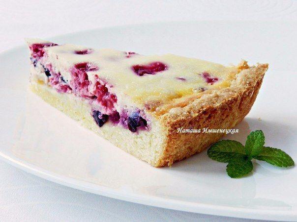 Песочный пирог со смородиной / Вкусные привычки