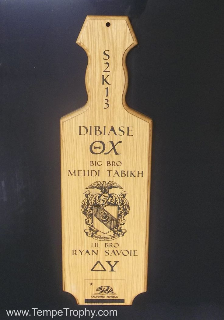 This solid oak paddle was done for one of the local ASU Frats. It turned out great!
