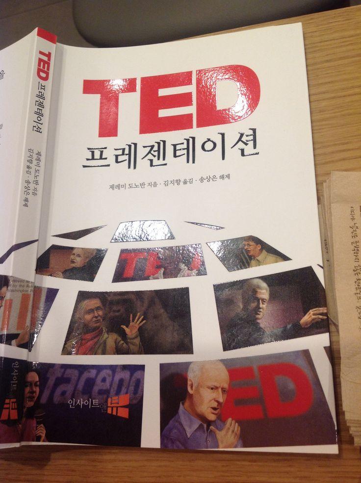 now reading