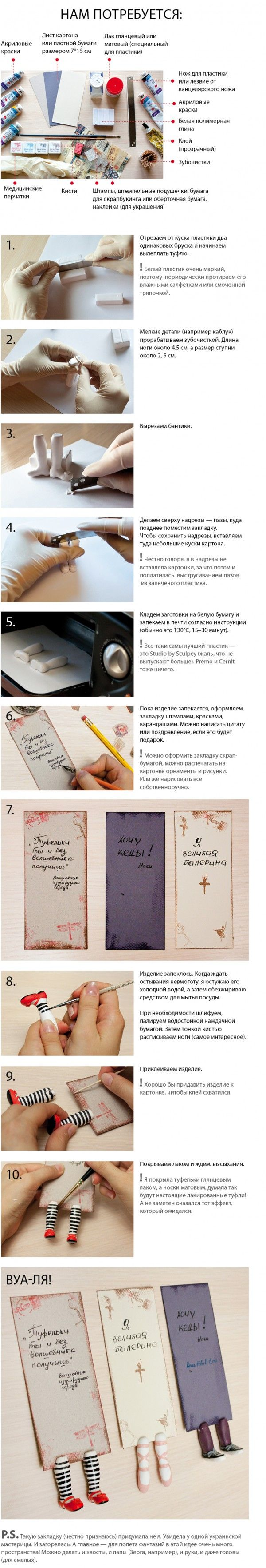 "Lesson ""Bookmark"""
