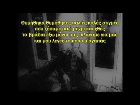 Οσα χρόνια κι αν περάσουν-Κωνσταντίνος Κατσός