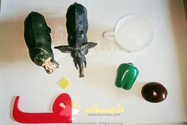 مجسمات حرف الفاء تعليم الحروف عن طريق المجسمات كلمات تبدا بحرف الفاء Novelty Lamp Lava Lamp Arabic Alphabet