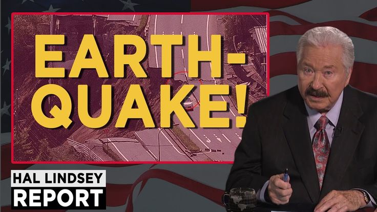 Hal Lindsey July 06, 2017 - Earthquake! - Report This Week
