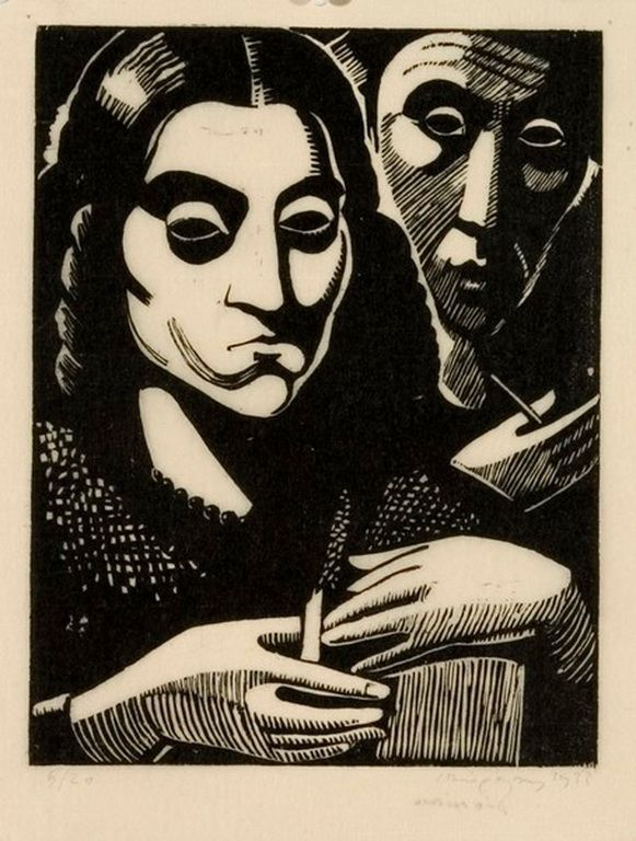 Yannis Morali -Two persons, 1934
