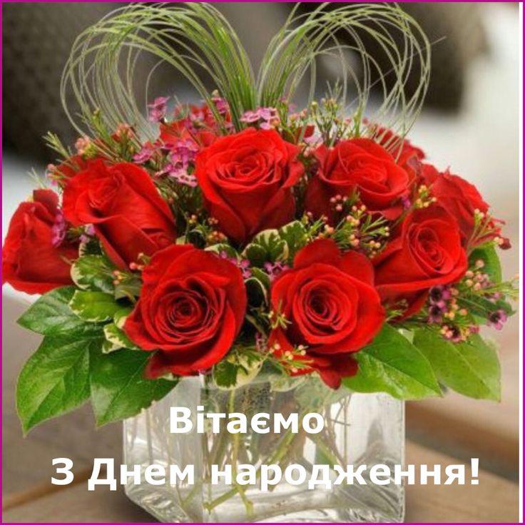 P Happy Birthday