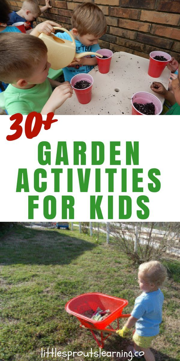 Spend even more time in the garden with garden activities for kids. Getting kids in the garden teaches them so much. And the garden makes learning activities fun. The garden is full of teachable moments on it's own, but adding pre-planned garden activities for kids helps round out kid's learning even more.