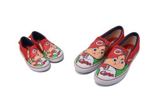 http://SneakersCartel.com Hiroshima Toyo Carp x Vans Slip-On #sneakers #shoes #kicks #jordan #lebron #nba #nike #adidas #reebok #airjordan #sneakerhead #fashion #sneakerscartel http://www.sneakerscartel.com/hiroshima-toyo-carp-x-vans-slip-on/