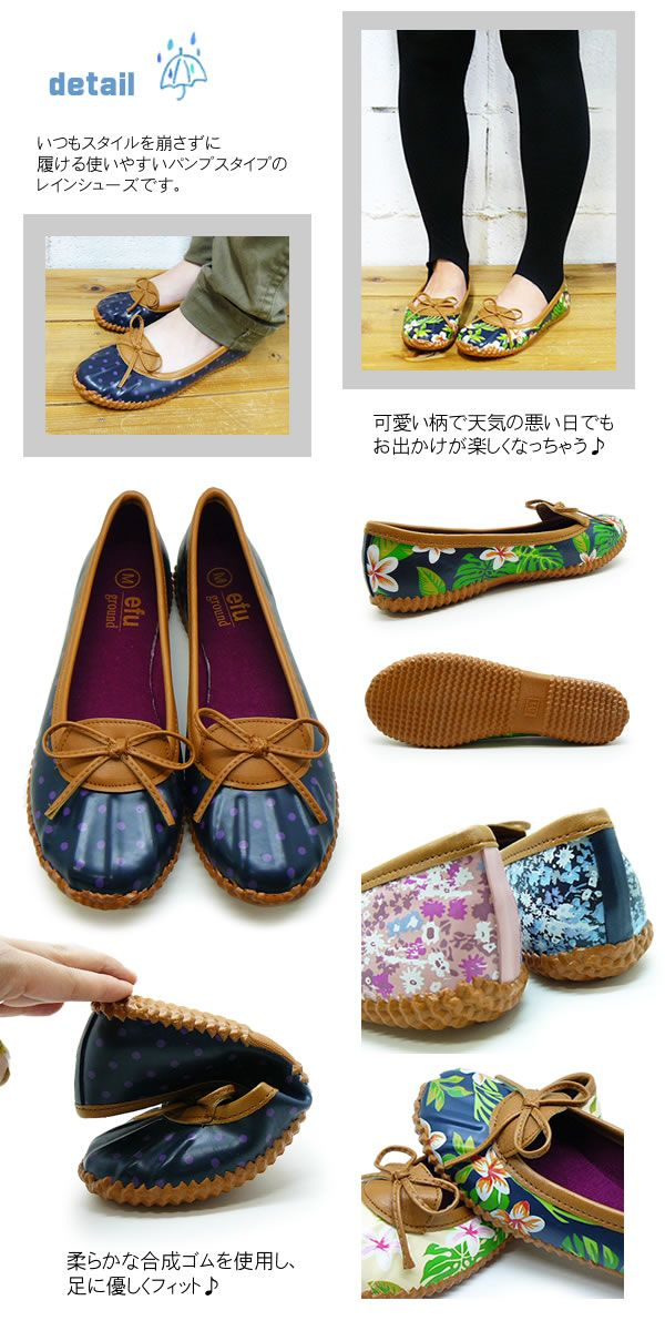 shoegreen | Rakuten Global Market: efu-ground ♪ errand to be able to wear without always breaking styles breathe; pullover boots / floret handle of / aloha handle of / dot handle of / waterdrop fs3gm of the pumps type