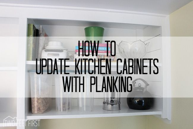 Add Planking to the Inside of Cabinet | Plank, Diy