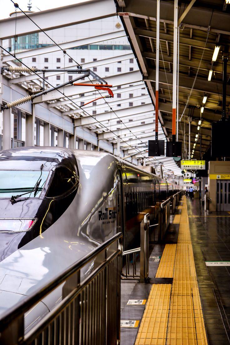 "Sanyo Shinkansen ""KODAMA"""