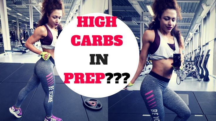 HIGH CARB IN BIKINI PREP ??? HOW TO COUNT YOUR MACROS SMART