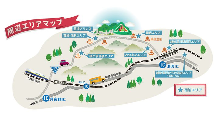 FUJI ROCK FESTIVAL'15 開催!|FUJI ROCK FESTIVAL '15|フジロックフェスティバル '15