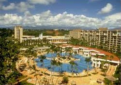 Westin Kauai circa 1988 - stayed here for a conference