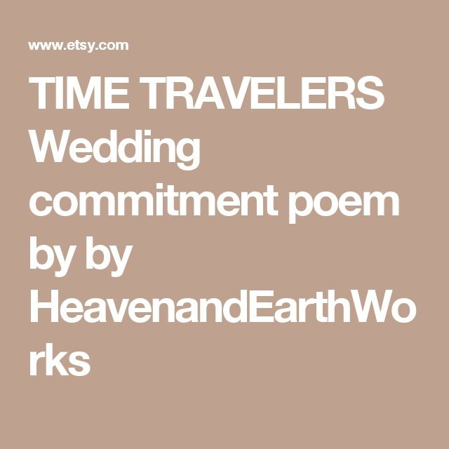 TIME TRAVELERS Wedding commitment poem by by HeavenandEarthWorks
