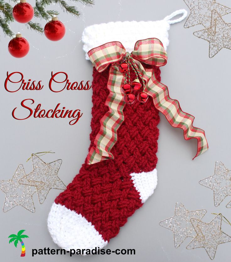 Crochet Pattern for Christmas Stocking, basket celtic weave PDF14-152 INSTANT DOWNLOAD by ThePatternParadise on Etsy https://www.etsy.com/listing/256883536/crochet-pattern-for-christmas-stocking
