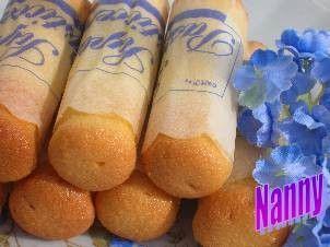 Le Cartucce Di Nanny70 - Archivi - Cookaround forum Ingredienti per 50 Cartucce:  250 gr di zucchero 250 gr. margarina 125 gr. di pasta di mandorle 4 uova aroma di fiori d'arancio,vaniglia,mandorla amara limone grattuggiato 1 pizzico di sale 350 gr. farina 00  Per la pasta di mandorle:  60 gr. mandorle 60 gr. zucchero a velo poche goccie d'acqua