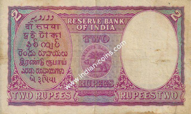 British India Bank Notes - Si No 154044